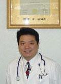 Hanson Wong, MD